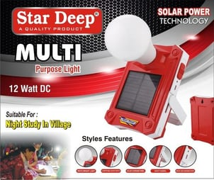 Multi Purpose Rechargeable Light For Camping and Studying