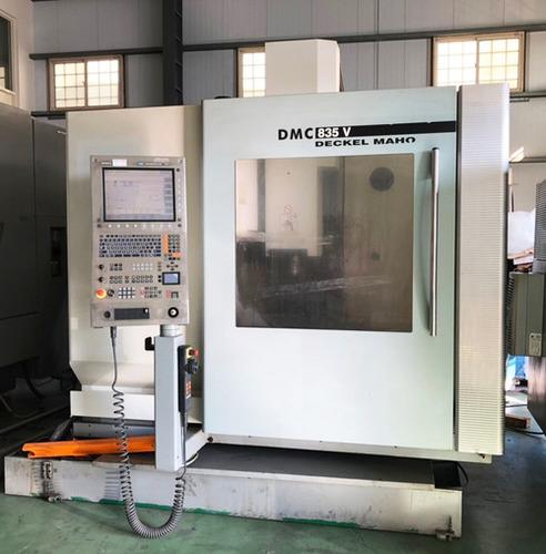 DMG DMC835V CNC Vertical Machining Center