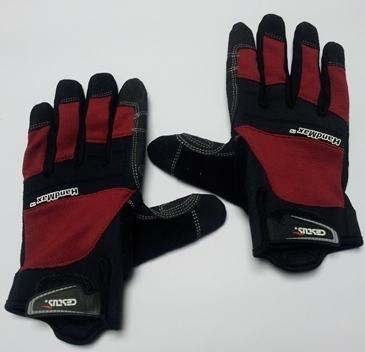 Hand Max Glove (Stgl-Handmax)