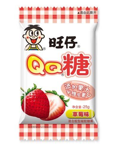 Want-Want Qq Gummies