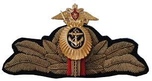 Finely Finished Military Embroidered Badge