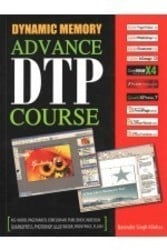 Dynamic Memory Advance DTP Copurse