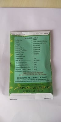 Sapna East West Hybrid Papaya Seed