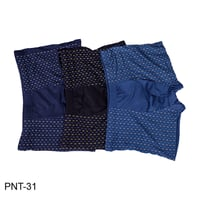 Boxer Panty For Boys