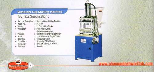 Samrani Dhoop Cup Making Machine