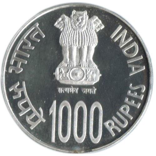 Fine Finish Metal Coin