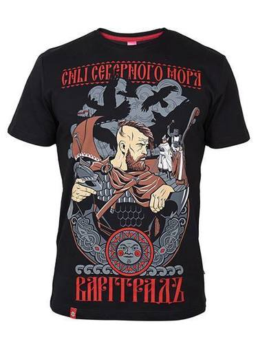 "Varggrad Muzhskaya T-Shirt Black ""Dreams of the North Sea"""