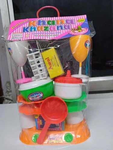 Kids Butter Kitchen Set Plastic Toys At Best Price In Delhi Delhi Aayaha Toys Industries