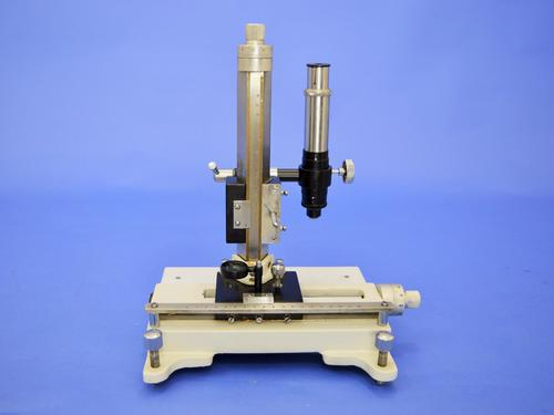Travelling Microscope (TVM-02)