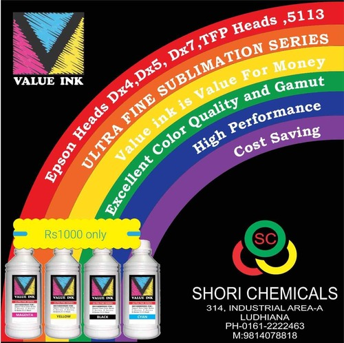 High Strength Sublimation Ink