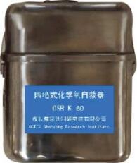 Osr 30 To 60 Minutes Chemical Oxygen Self-Rescuer Certifications: We Have Chinese Ma Certificate. My Distributor Also Got Certificate In Russia And Ukrain.