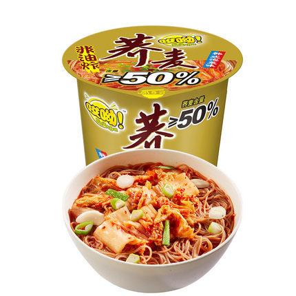Want-Want Aiyo Buckwheat Noodles