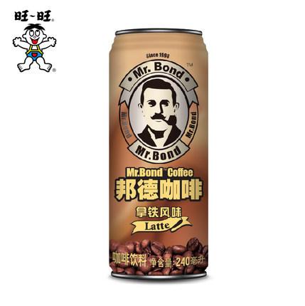 Want-Want Mr. Bond Coffee
