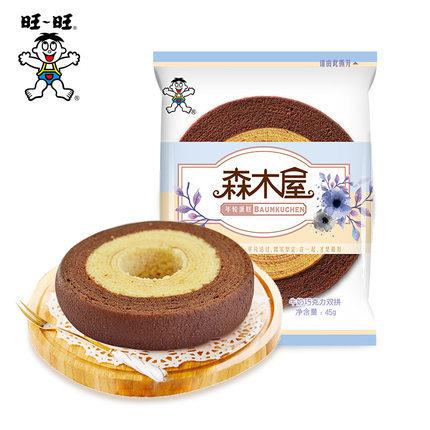 Want-Want Tree Cake Baumkuchen
