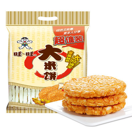 Want-Want Fried Rice Cracker