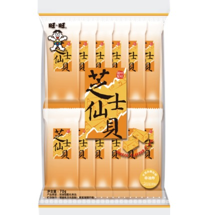 Want-Want Light Senbei Cheese Flavor