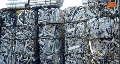 Industrial Grade Aluminum Wire Scrap