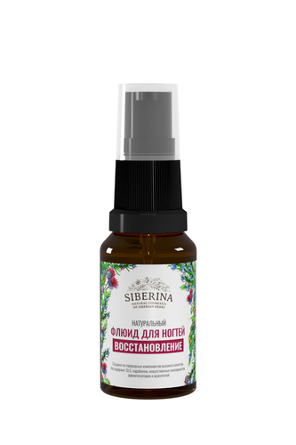 Fluid For Nails Restoration Siberina Ingredients: Herbal