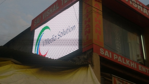P6 Outdoor LED Display