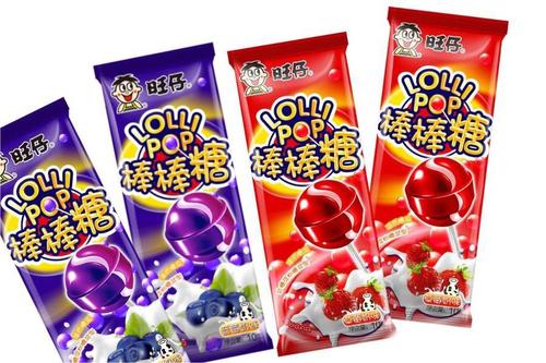 Tasty Hot-Kid Lollipop