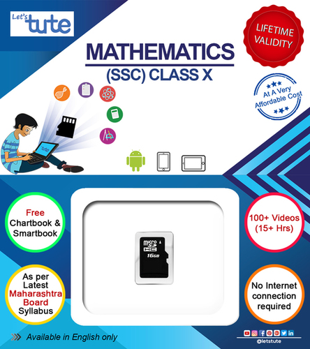 Letstute Maths Class 10th SD Card Topicwise Digital Learning Video