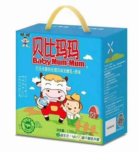 Baby Mum-Mum Yogurt