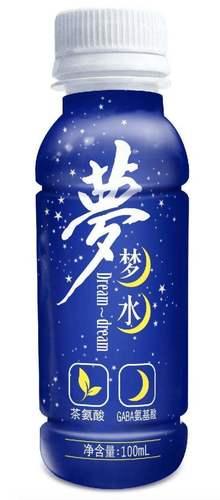 Dream Dream Sleep Drink