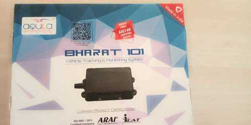 Gps Devices In Coimbatore, Gps Devices Dealers & Traders In