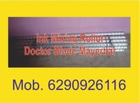 Low Cost Ink Mixing Roller