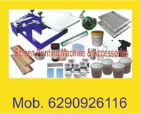 Trouble Free Operation Screen Printing Machine
