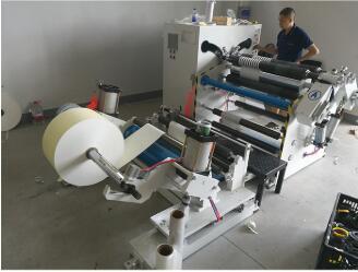 Straw Paper Strip Roll Slitting Rewinding Machine