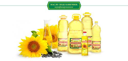 Refined Sunflower Oil (Mamruko)