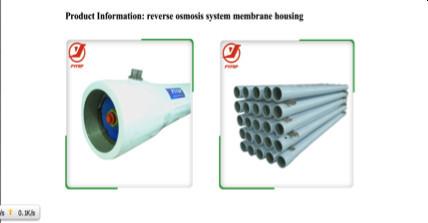 PY FRP Reverse Osmosis System Sea Water Desalination Membrane Pressure Vessel