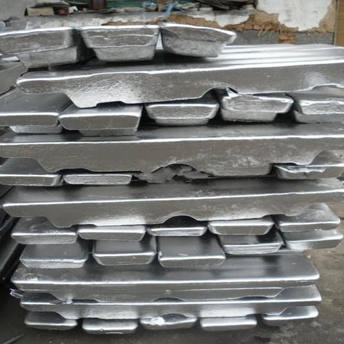 Aluminium Ingots Bars