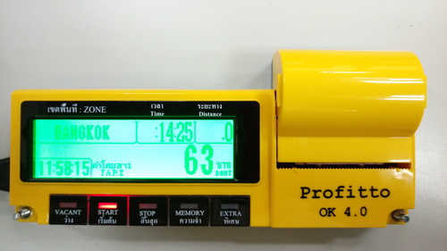 Taxi Meters, Taxi Meters Manufacturers & Suppliers, Dealers