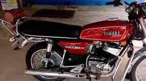 New Yamaha RX100 Bike