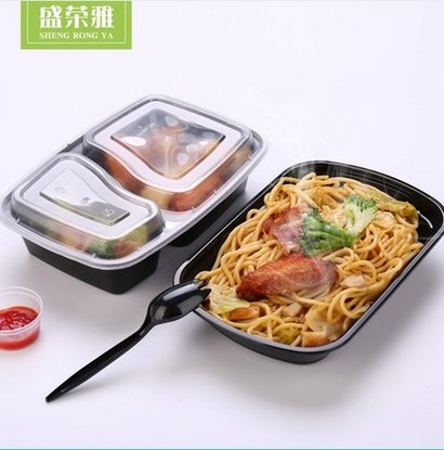 Rice Fast Food Disposable Food Container Bento Box