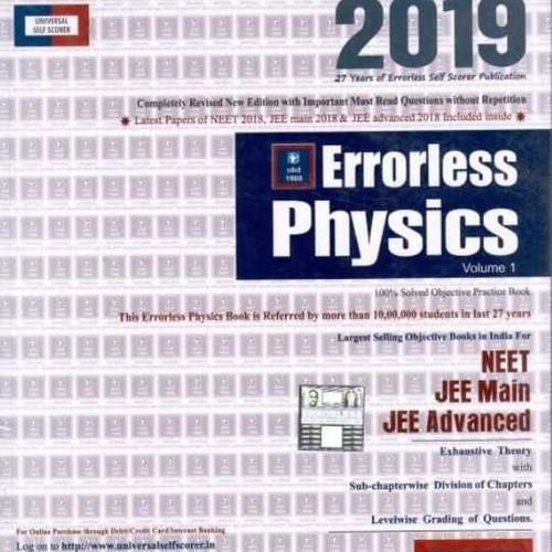 Physics Book - Physics Book Manufacturers, Suppliers & Dealers