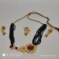 Nath Mangalsutra With Earrings and Nose Ring