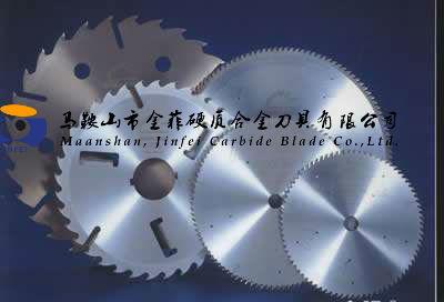 Circular Saw Blade (Tct)