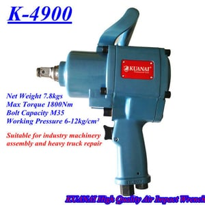 3, 4 Inch Industrial Air Impact Wrench