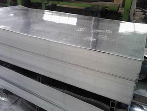 Steel Industrial Galvanised Gp Sheet