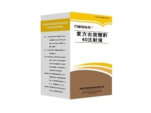 Compound Dextran 40 Injection