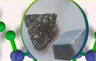 Antimony Pure Metal Ingots