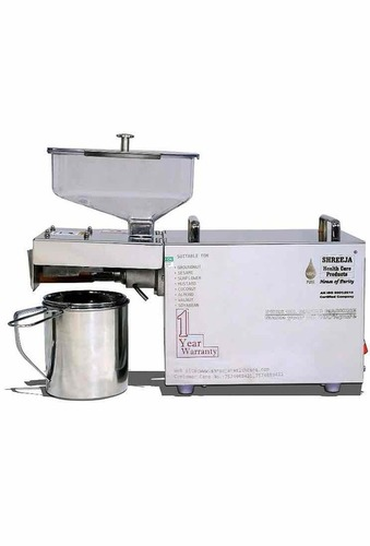 Oil Making Machine For Home Use