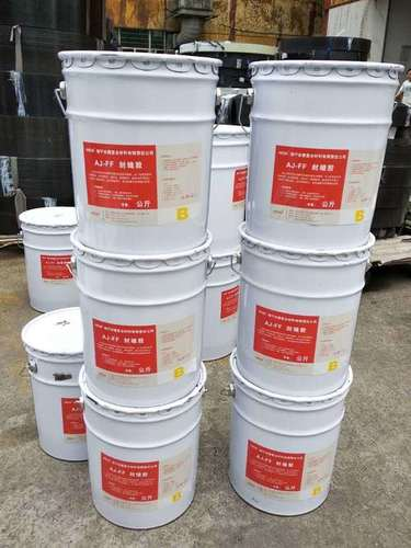 Epoxy Hardener, Epoxy Hardener Manufacturers & Suppliers