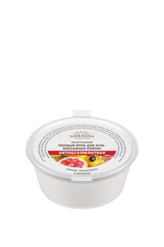 Solid Body Cream Massage Tile Anticellulite