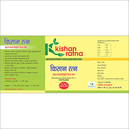 Micronutrient Fertilizer At Best Price In Ahmednagar Maharashtra Abhishek Enterprises