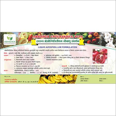 Azospirillum, Azospirillum Manufacturers & Suppliers, Dealers