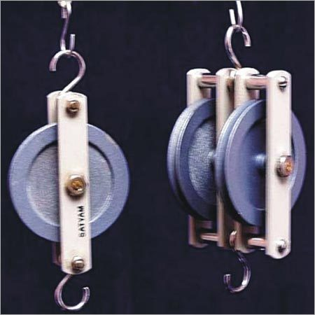 Deluxe Double Pulley